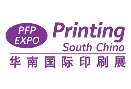 PRINTING SOUTH CHINA